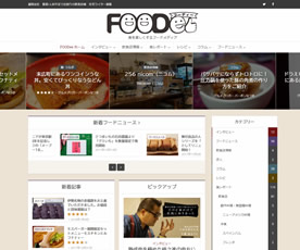 食を楽しくするフードメディア FOODee(フーディー)